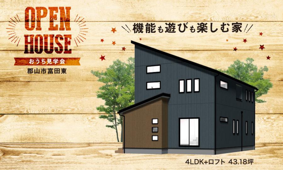 https://www.atlashouse.jp/tour/2020012539/の写真