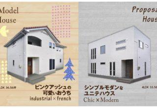 https://www.atlashouse.jp/tour/2020012443/の写真