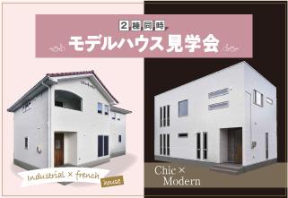 https://www.atlashouse.jp/tour/2020032704/の写真