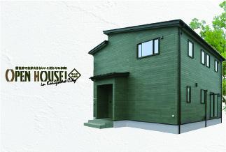 https://www.atlashouse.jp/tour/2020052966/の写真