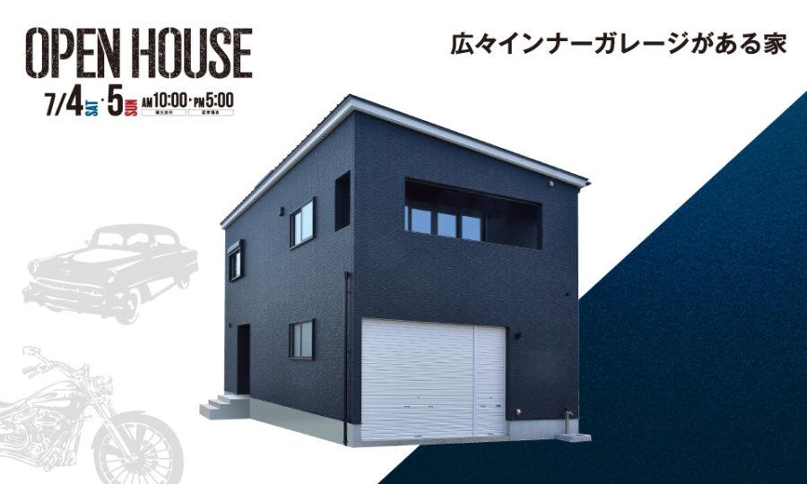https://www.atlashouse.jp/tour/2020063119/の写真