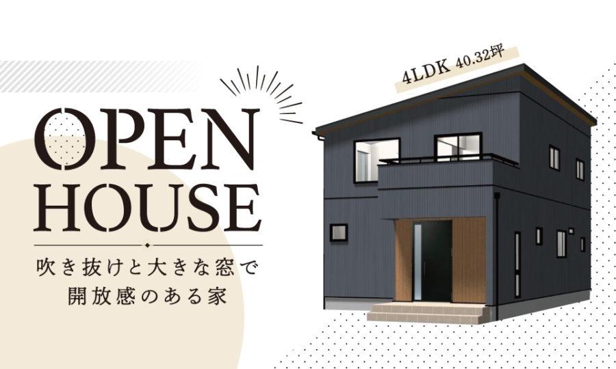 https://www.atlashouse.jp/tour/2020083194/の写真