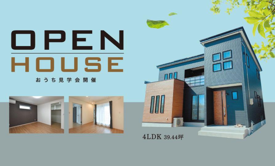 https://www.atlashouse.jp/tour/2020083227/の写真