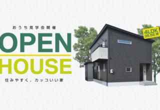https://www.atlashouse.jp/tour/2020093302/の写真