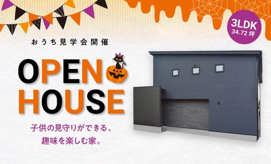 https://www.atlashouse.jp/tour/2020103356/の写真