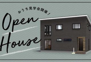 https://www.atlashouse.jp/tour/2020103432/の写真