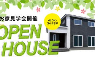 https://www.atlashouse.jp/tour/2021044012/の写真