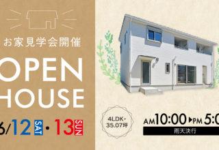 https://www.atlashouse.jp/tour/2021064243/の写真