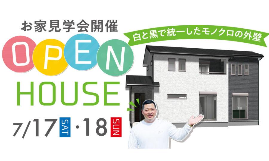 https://www.atlashouse.jp/tour/2021064329/の写真